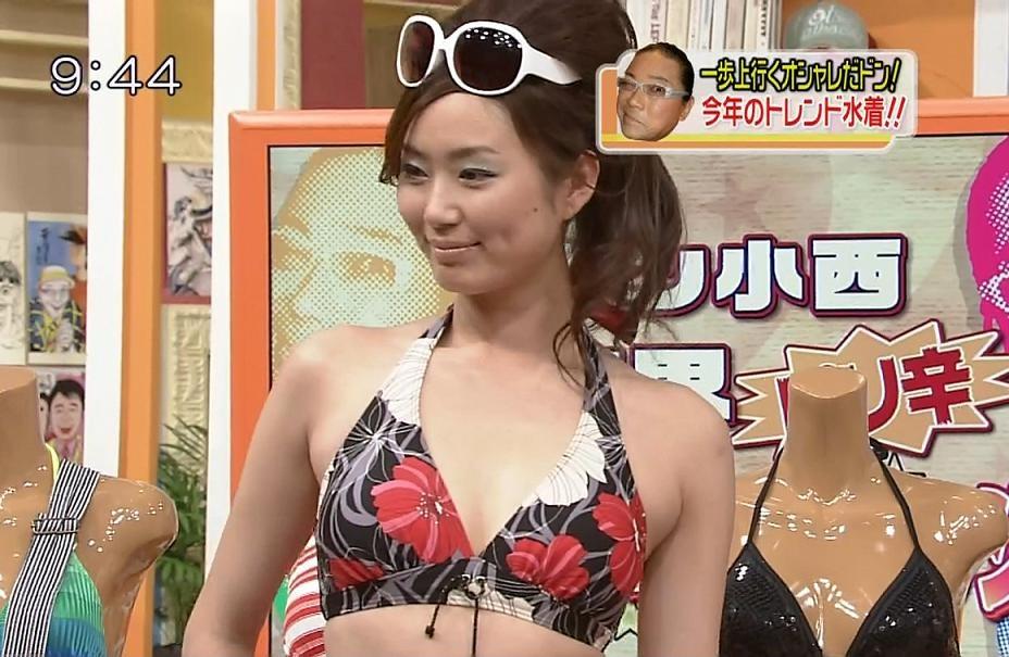 石坂直美 今年のトレンド水着 スッキリ!キャプ画像(エロ・アイコラ画像)