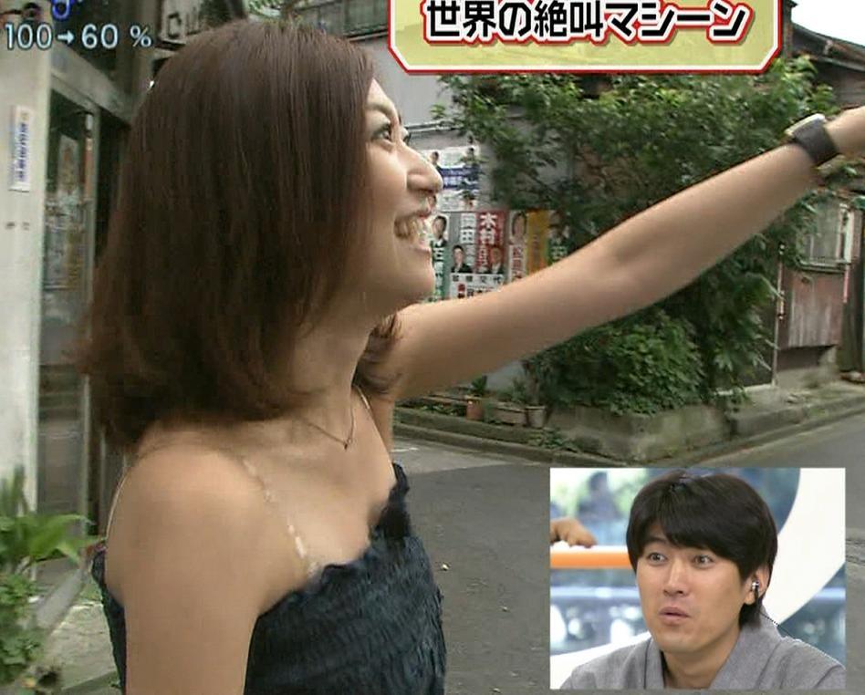 岸本梓 セクシー衣装で胸チラ!キャプ画像(エロ・アイコラ画像)
