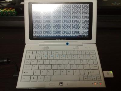 20081203030.jpg