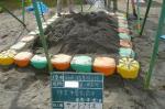 砂場 消毒 殺菌