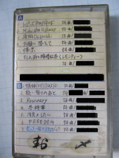 20110109・01-1