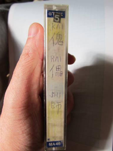 20110109・05-2