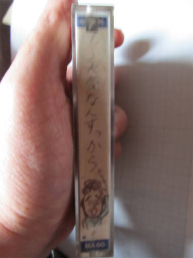 20110109・07-2
