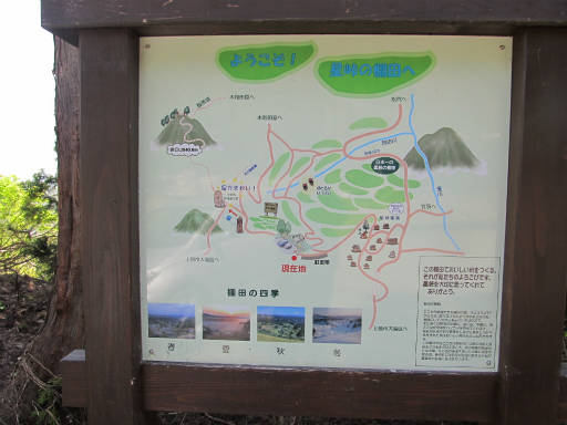 20110515・星峠02