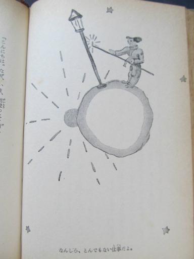 20110624・子供の頃読んだ本3-02
