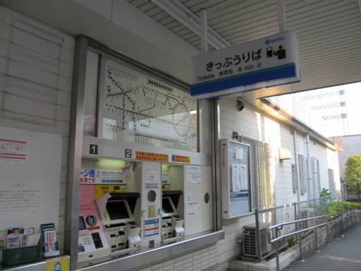20110714・多磨駅05