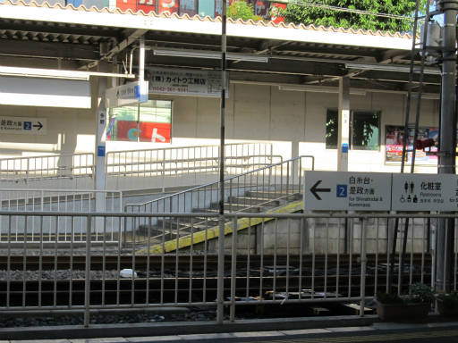 20110714・多磨駅08