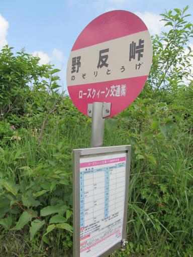 20110717・野反湖17