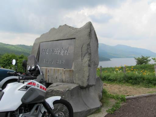 20110717・野反湖14