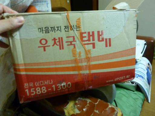20110729・韓国の友人から1