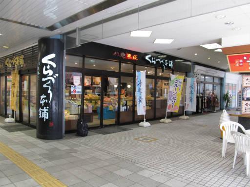 20110816・新所沢散歩29