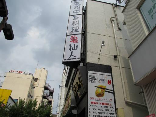 20110816・新所沢散歩31
