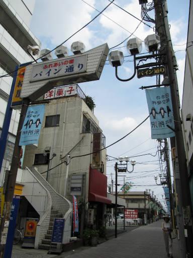 20110816・新所沢散歩34