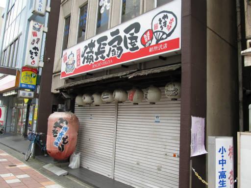 20110816・新所沢散歩48