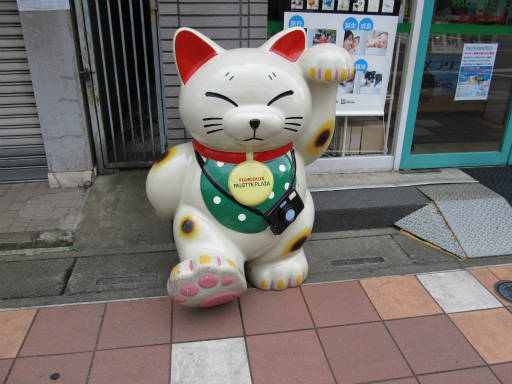 20110816・新所沢散歩47