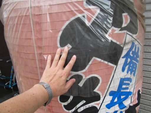 20110816・新所沢散歩48-2