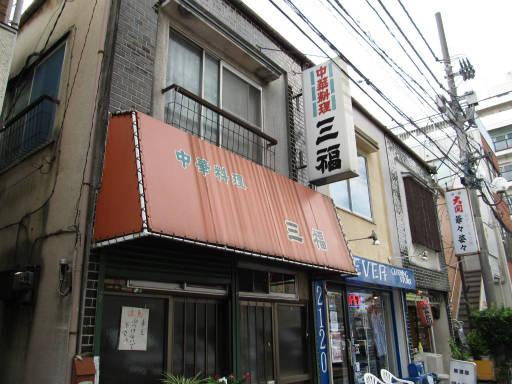 20110816・新所沢散歩58