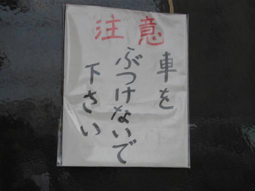 20110816・新所沢散歩59