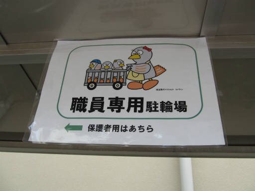 20110816・新所沢散歩69