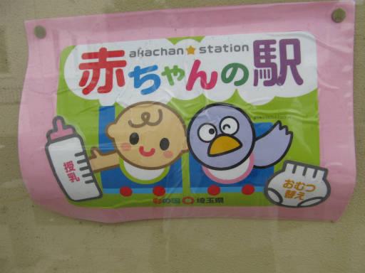 20110816・新所沢散歩68