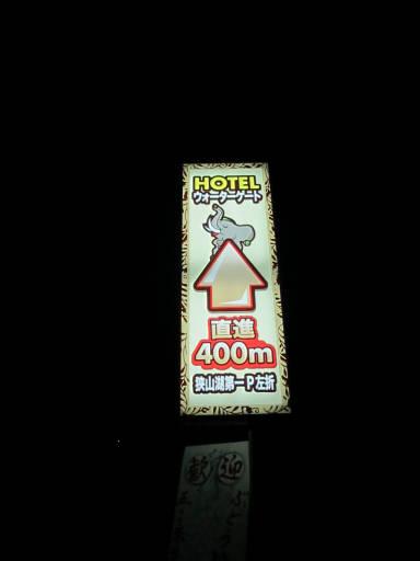 20110824・狭山湖夜の散歩10