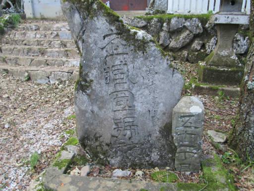 20110910・武甲山5-03