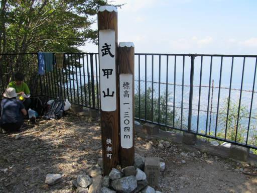 20110910・武甲山5-12・12:40着
