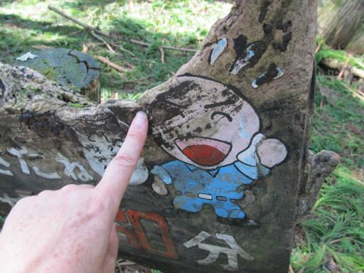 20110910・武甲山6-19