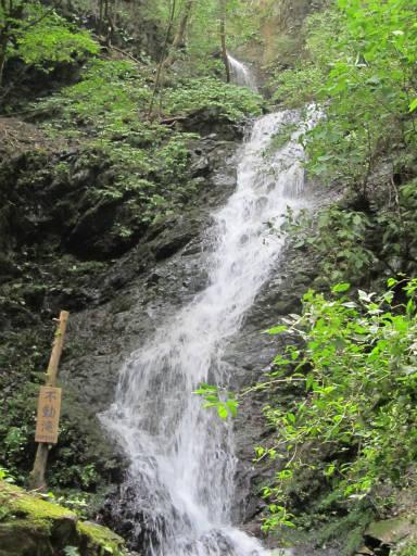 20110910・武甲山7-15