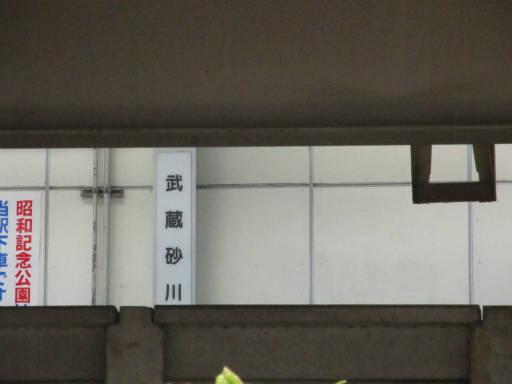20111114・タマランチ会長1-12