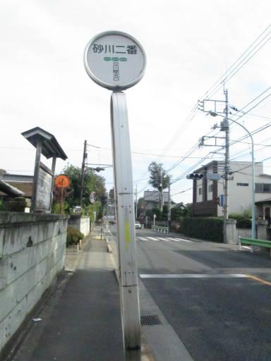 20111114・タマランチ会長2-06
