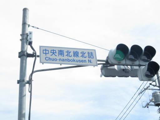 20111114・タマランチ会長2-17