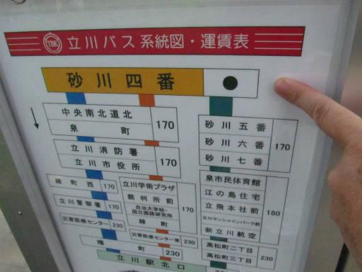20111114・タマランチ会長2-16