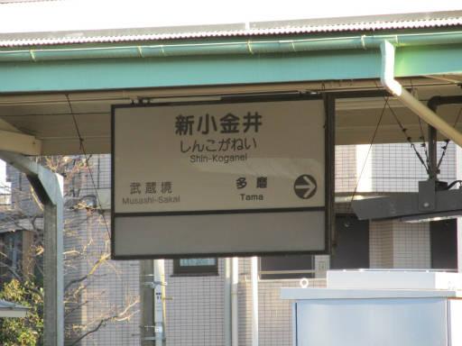 20111211・新小金井12