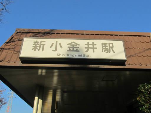 20111211・新小金井08