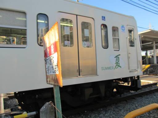 20111211・新小金井23