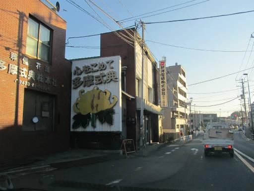 20111211・浅間山01