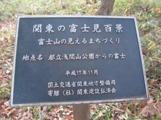 20111211・浅間山14