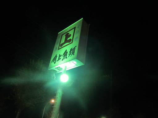 20111211・浅間山27