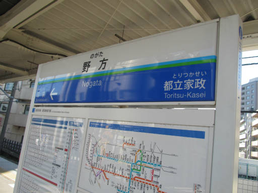 20111218・中野めぐり1-11