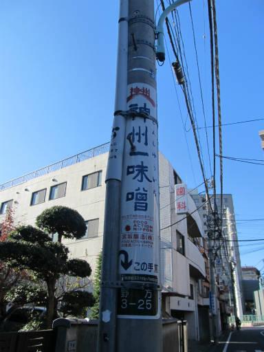 20111218・中野めぐり1-33