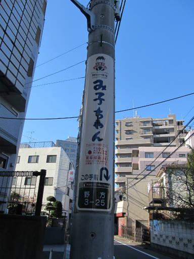20111218・中野めぐり1-34