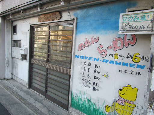 20111218・中野めぐり2-01