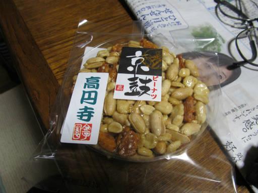 20111218・中野めぐり2-23