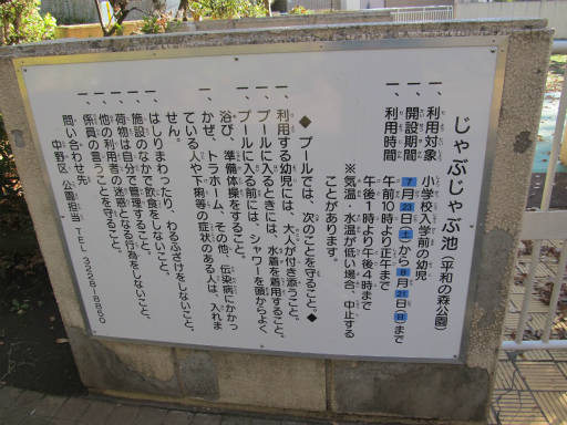 20111218・中野めぐり2-33