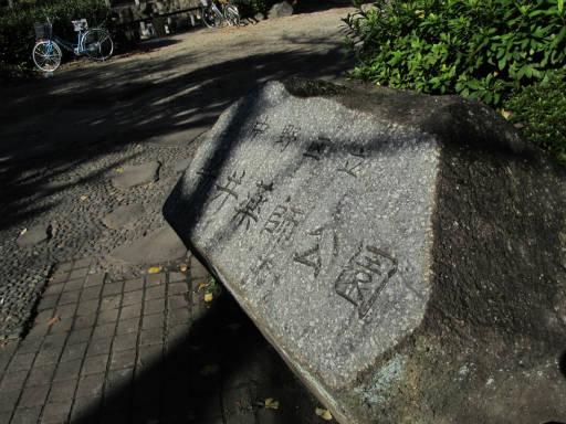 20111218・中野めぐり3-24