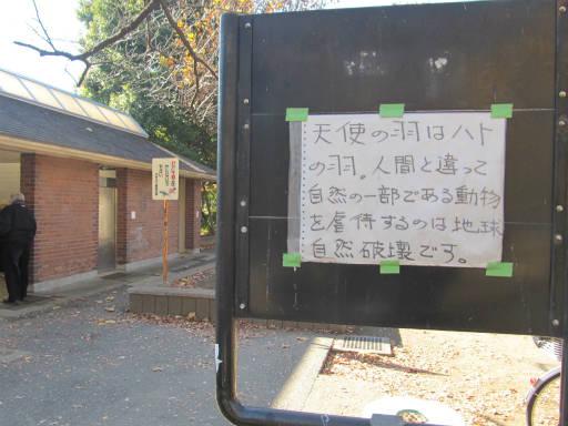 20111218・中野めぐり3-31