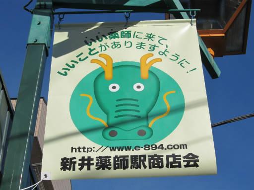 20111218・中野めぐり4-22