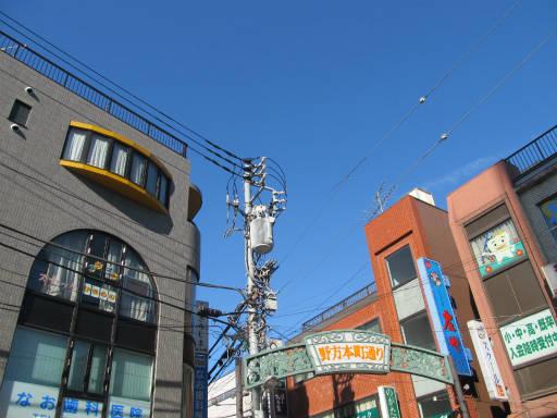 20111218・中野めぐり空02・野方バス停
