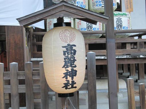 20120114・高麗神社06-2